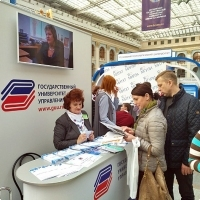 "Moscow International fair ""Education and Career"": Higher education in Russia. Photo 93."