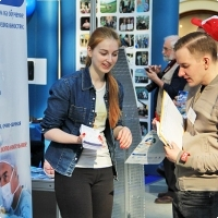 "Moscow International fair ""Education and Career"": Higher education in Russia. Photo 49."