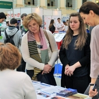 "Moscow International fair ""Education and Career"": Higher education in Russia. Photo 53."