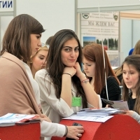 "Moscow International fair ""Education and Career"": Higher education in Russia. Photo 56."