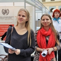 "Moscow International fair ""Education and Career"": Higher education in Russia. Photo 63."