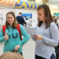 "Moscow International fair ""Education and Career"": Higher education in Russia. Photo 64."