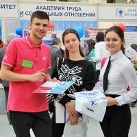 "Moscow International fair ""Education and Career"": Higher education in Russia. Photo 65."