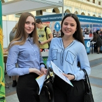 "Moscow International fair ""Education and Career"": Higher education in Russia. Photo 67."