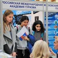 "Moscow International fair ""Education and Career"": Higher education in Russia. Photo 69."