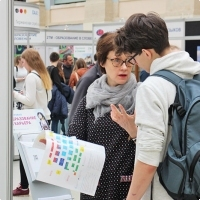 "Moscow International fair ""Education and Career"": Higher education in Russia. Photo 70."