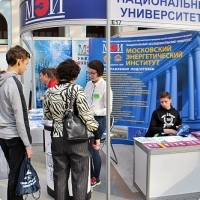 "Moscow International fair ""Education and Career"": Higher education in Russia. Photo 71."