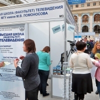 "Moscow International fair ""Education and Career"": Higher education in Russia. Photo 72."