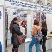"Moscow International fair ""Education and Career"": Higher education in Russia. Photo 73."