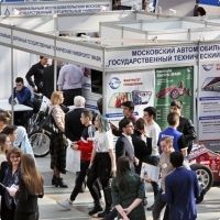 "Moscow International fair ""Education and Career"": Higher education in Russia. Photo 79."