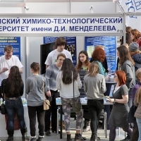 "Moscow International fair ""Education and Career"": Higher education in Russia. Photo 80."