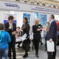 "Moscow International fair ""Education and Career"": Higher education in Russia. Photo 81."