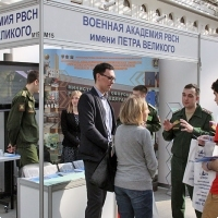 "Moscow International fair ""Education and Career"": Higher education in Russia. Photo 82."