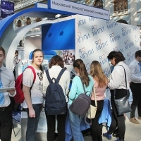 "Moscow International fair ""Education and Career"": Higher education in Russia. Photo 83."