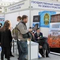 "Moscow International fair ""Education and Career"": Higher education in Russia. Photo 84."