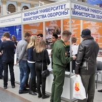 "Moscow International fair ""Education and Career"": Higher education in Russia. Photo 87."