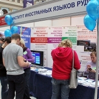 """Moscow International fair """"Education and Career"""": Education Abroad, Foreign Languages. Photo 20."""