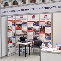 """Moscow International fair """"Education and Career"""": Vocational Education in Russia. Photo 6."""