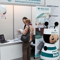 """Moscow International fair """"Education and Career"""": Vocational Education in Russia. Photo 10."""