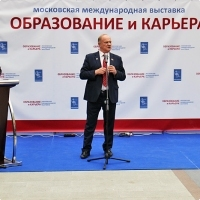 """Moscow International fair """"Education and Career"""": The opening ceremony. Photo 5."""
