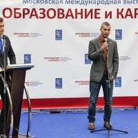 """Moscow International fair """"Education and Career"""": The opening ceremony. Photo 7."""