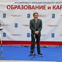 """Moscow International fair """"Education and Career"""": The opening ceremony. Photo 11."""
