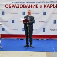"""Moscow International fair """"Education and Career"""": The opening ceremony. Photo 13."""