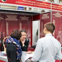 """Moscow International fair """"Education and Career"""": Higher education in Russia. Photo 3."""
