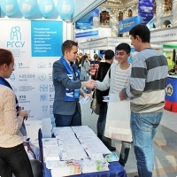 """Moscow International fair """"Education and Career"""": Higher education in Russia. Photo 7."""