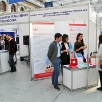 """Moscow International fair """"Education and Career"""": Higher education in Russia. Photo 9."""