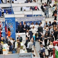 """Moscow International fair """"Education and Career"""": Higher education in Russia. Photo 14."""