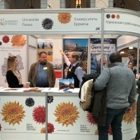 """Moscow International fair """"Education and Career"""": Education Abroad, Foreign Languages. Photo 12."""