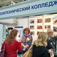"""Moscow International fair """"Education and Career"""": Vocational Education in Russia. Photo 7."""