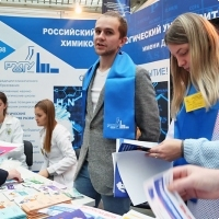 """Moscow International fair """"Education and Career"""": Higher education in Russia. Photo 4."""