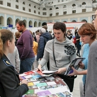 """Moscow International fair """"Education and Career"""": Higher education in Russia. Photo 15."""