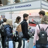 """Moscow International fair """"Education and Career"""": Higher education in Russia. Photo 17."""