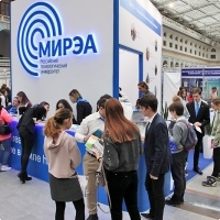 """Moscow International fair """"Education and Career"""": Higher education in Russia. Photo 18."""
