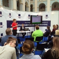 """Moscow International fair """"Education and Career"""": Education Abroad, Foreign Languages. Photo 17."""