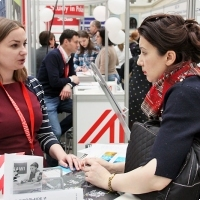 """Moscow International fair """"Education and Career"""": Education Abroad, Foreign Languages. Photo 1."""