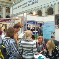 """Moscow International fair """"Education and Career"""": Vocational Education in Russia. Photo 11."""