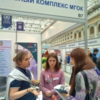 """Moscow International fair """"Education and Career"""": Vocational Education in Russia. Photo 12."""
