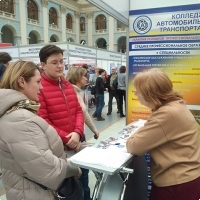 """Moscow International fair """"Education and Career"""": Vocational Education in Russia. Photo 13."""