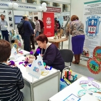 """Moscow International fair """"Education and Career"""": Vocational Education in Russia. Photo 16."""