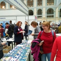 """Moscow International fair """"Education and Career"""": Vocational Education in Russia. Photo 17."""