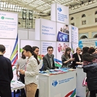 """Moscow International fair """"Education and Career"""": Higher education in Russia. Photo 1."""