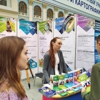 """Moscow International fair """"Education and Career"""": Higher education in Russia. Photo 16."""
