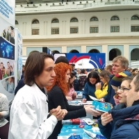 """Moscow International fair """"Education and Career"""": Higher education in Russia. Photo 19."""