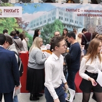 """Moscow International fair """"Education and Career"""": Higher education in Russia. Photo 5."""